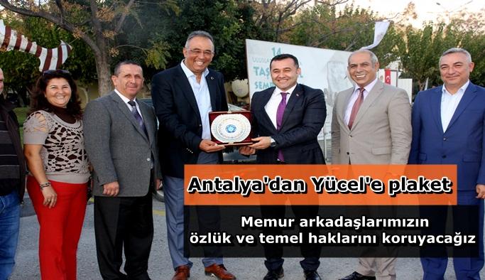 Türk Yerel Hizmet Sen'den Başkan Yücel'e plaket