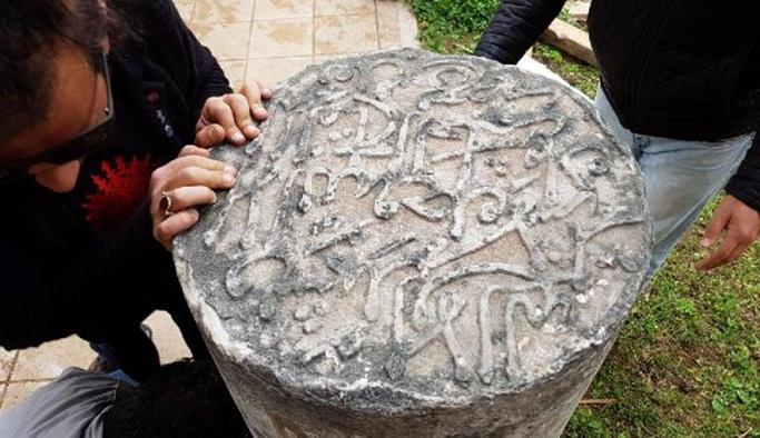 Selçuklu'nun kayıp kitabeleri Etnografya Müzesi'nde