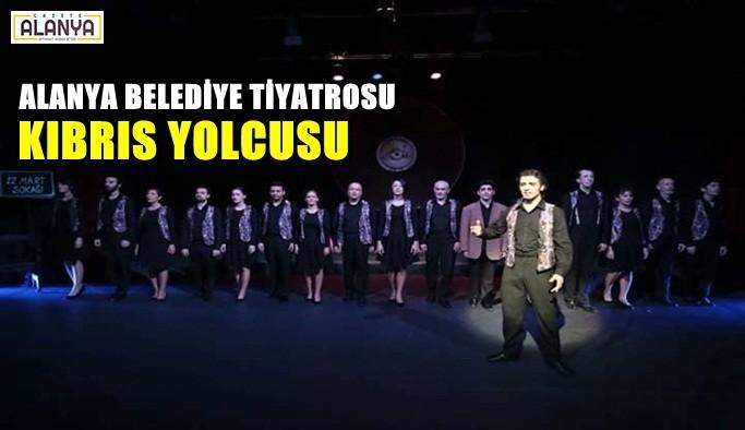 Alanya Belediye Tiyatrosu Kıbrıs turnesine çıkıyor