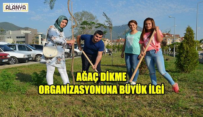 ALKÜ'den ağaç dikme organizasyonu