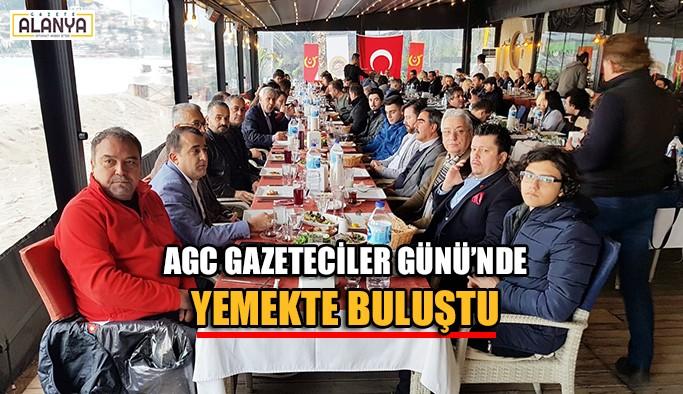 AGC Gazeteciler Günü'nde yemekte buluştu