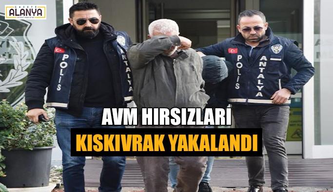 AVM hırsızları kıskıvrak yakalandı
