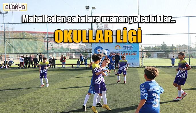 Sporun alt yapı fabrikası, 'Okullar Ligi'