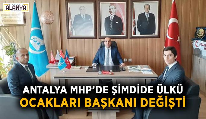 Antalya MHP'de Ülkü Ocakları başkanı değişti