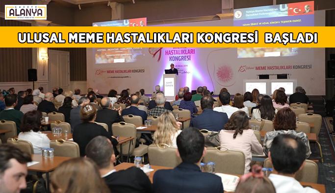 Ulusal Meme Hastalıkları Kongresi başladı