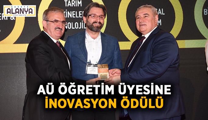 AÜ öğretim üyesine inovasyon ödülü