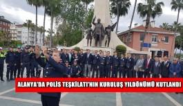 Alanya'da Polis Teşkilatı'nın kuruluş yıldönümü kutlandı