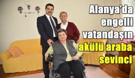 Alanya'da engelli vatandaşın akülü araba sevinci