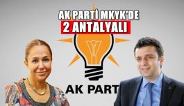 Ak Parti MKYK'de 2 Antalyalı