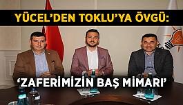 Başkan Yücel ilk teşekkürü AK Parti'ye yaptı: İttifak sürecek