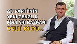 AK Parti'nin yeni gençlik kolları başkanı belli oldu