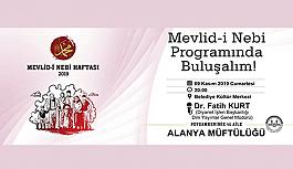 Müftü İlhan'dan konferansa davet
