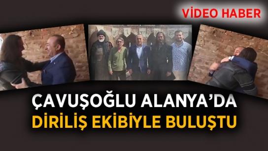 Çavuşoğlu Alanya'da  Diriliş ekibiyle buluştu