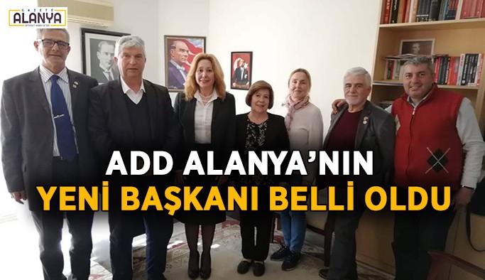 ADD Alanya'nın yeni başkanı ve yönetimi belli oldu