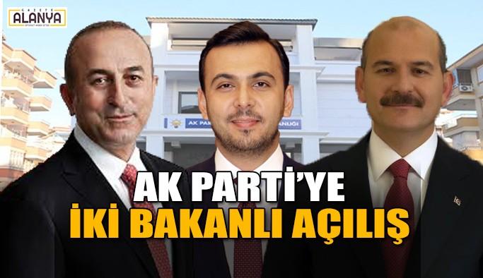 Ak Parti'nin yeni binası açılıyor! Soylu ve Çavuşoğlu Alanya'ya geliyor