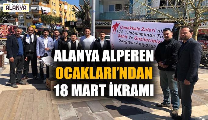 Alanya Alperen Ocakları'ndan 18 Mart ikramı
