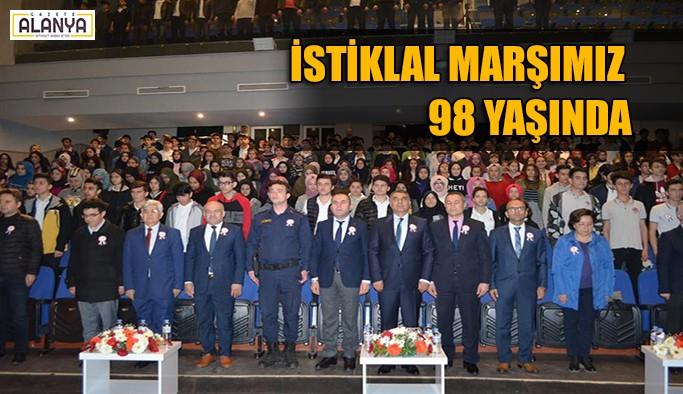 Alanya'da İstiklal Marşı'nın 98'inci yılı kutlandı