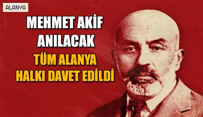 Alanya'da 'Mehmet Akif' konferansı