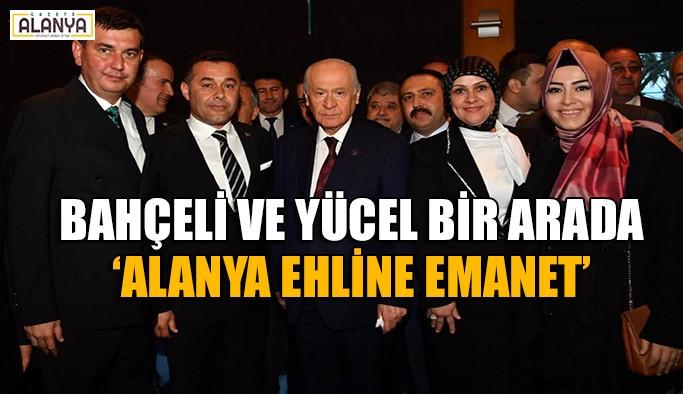 Devlet Bahçeli ve Adem Murat Yücel buluşması!