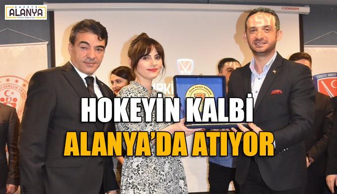 Hokey temsilcileri Alanya'da bir araya