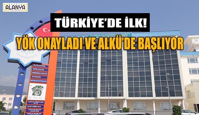 Türkiye'de ilk! YÖK onayladı ALKÜ'de başlıyor