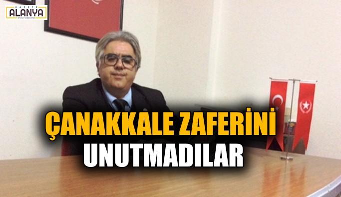 Vatan Partisi: Mücadelemiz devam edecek