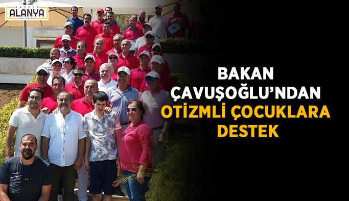 Bakan Çavuşoğlu'ndan otizmli çocuklara destek