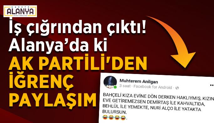 İYİ Parti, Ak Parti'li Muhterem Anılgan'a dava açacak