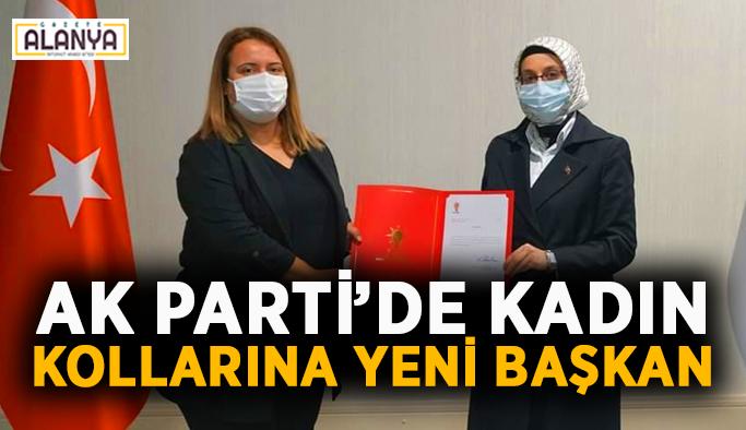 AK Parti'de kadın kollarına yeni başkan