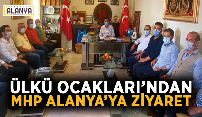 Ülkü Ocakları'ndan MHP'ye hayırlı olsun ziyareti