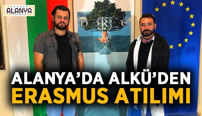 ALKÜ'den Erasmus atılımı