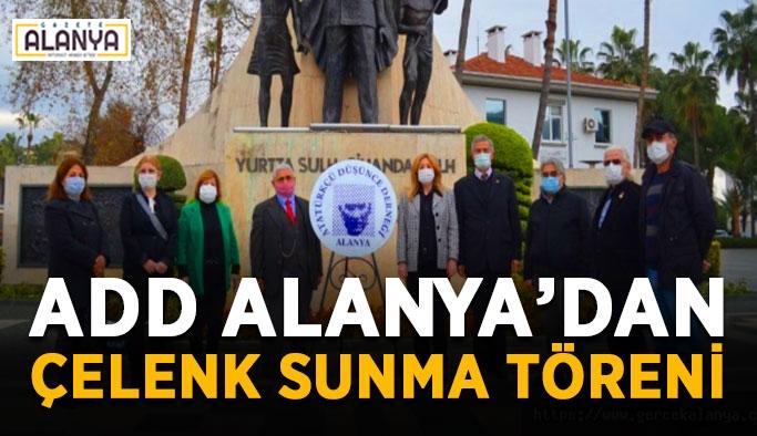 ADD Alanya'dan çelenk sunma töreni