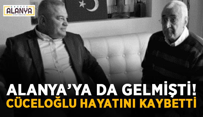 Başkan Şahin'den Cüceloğlu için başsağlığı mesajı