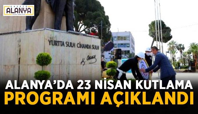 Alanya'da 23 Nisan kutlama programı açıklandı