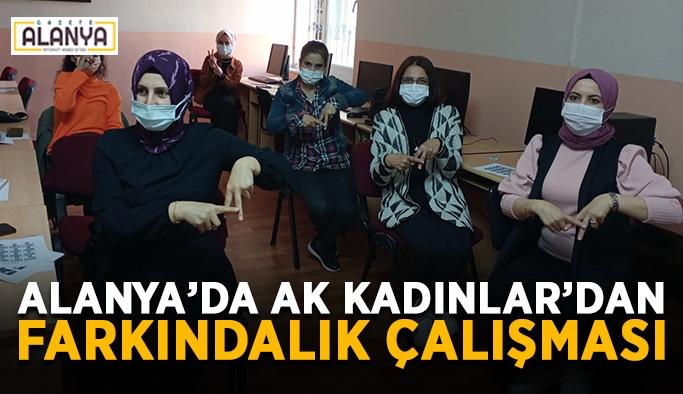 Alanya'da AK Kadınlar'dan farkındalık çalışması