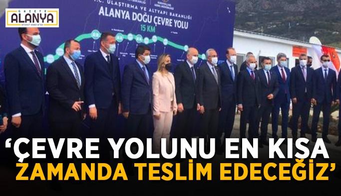 """Bakan Karaismailoğlu: """"Kanal İstanbul'la lojistik iddiamızı perçinleyeceğiz"""""""