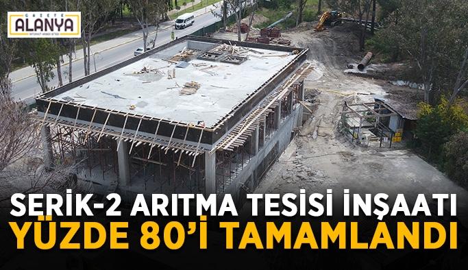 Serik-2 arıtma tesisi inşaatı yüzde 80'i tamamlandı