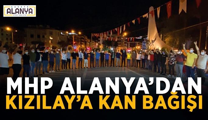 MHP Alanya'dan Kızılay'a kan bağışı