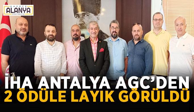 İHA Antalya AGC'den 2 ödüle layık görüldü