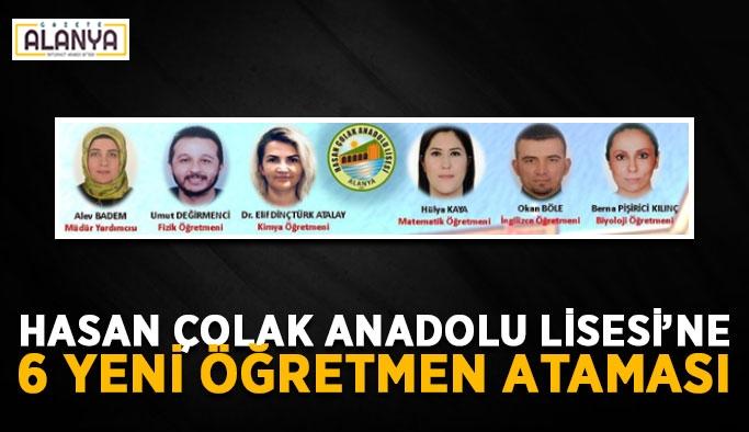 Hasan Çolak Anadolu Lisesi'ne 6 yeni öğretmen ataması