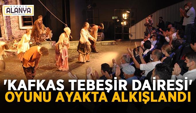 'Kafkas Tebeşir Dairesi' oyunu ayakta alkışlandı