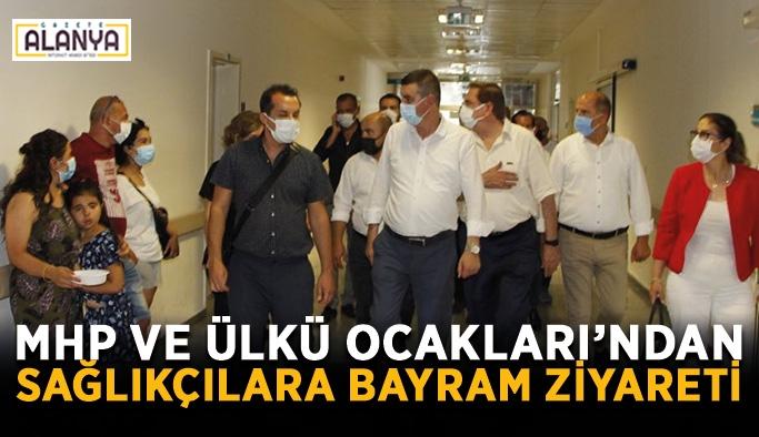 MHP ve Ülkü Ocakları'ndan sağlıkçılara bayram ziyareti