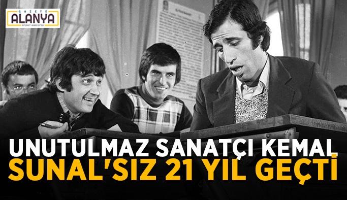 Unutulmaz sanatçı Kemal Sunal'sız 21 yıl geçti