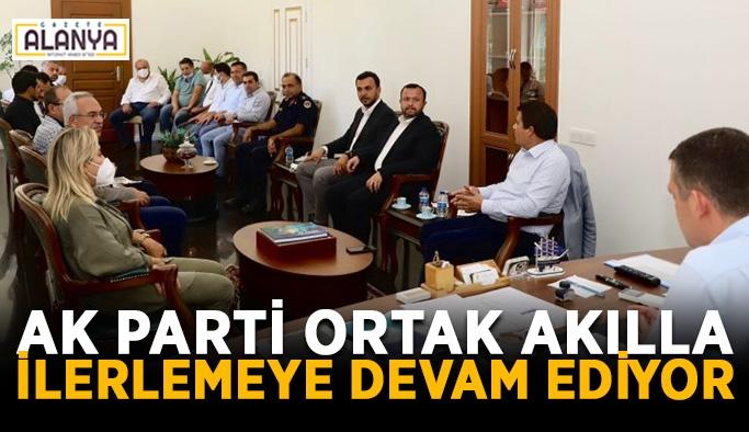 AK Parti ortak akılla ilerlemeye devam ediyor