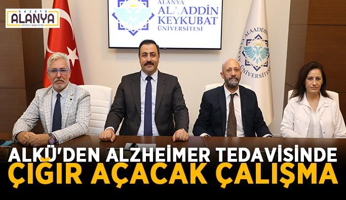 ALKÜ'den Alzheimer tedavisinde çığır açacak çalışma