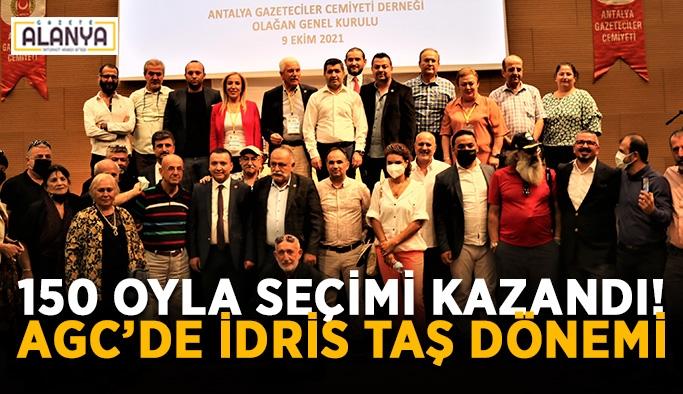 Antalya Gazeteciler Cemiyeti'nin yeni başkanı İdris Taş oldu